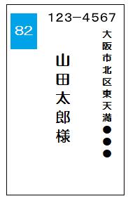 縦○.png