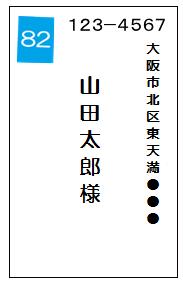 縦×.png