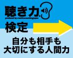 閨エ縺榊鴨150テ・20.jpg