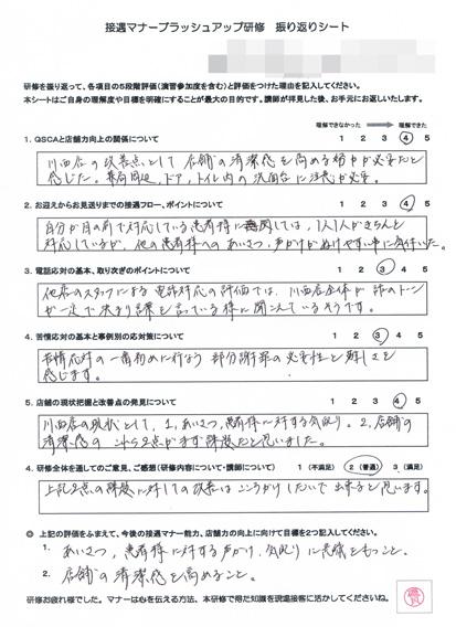 CCF20101223_00000.jpg