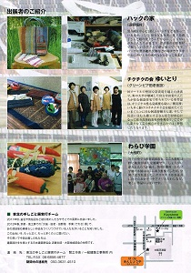 CCF20121129_0001.jpg