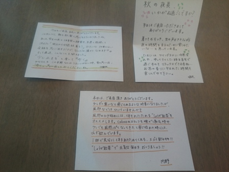 DSC_5202.JPG