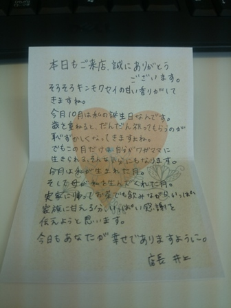 DSC_5204.JPG