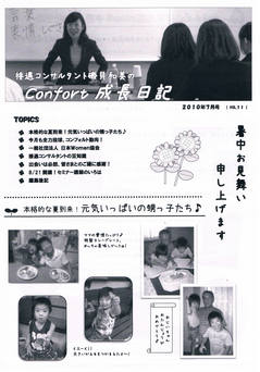 CCF20100725_00000.jpg