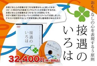 dvd_01b.jpg