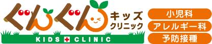 gung_logo02.png