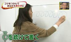cast0228motoyama.jpg