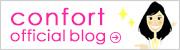 接遇力向上コンサルタント磯貝和美のコンフォルトオフィシャルブログ